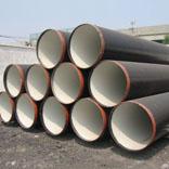 优质碳素结构钢化肥管